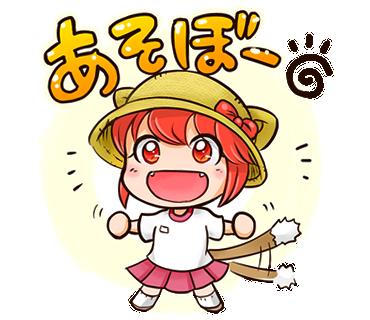カラオケやって遊ぼう!