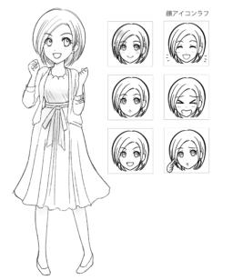 やさしく学ぶ 機械学習を理解するための数学のきほん キャラクター画像アヤノ